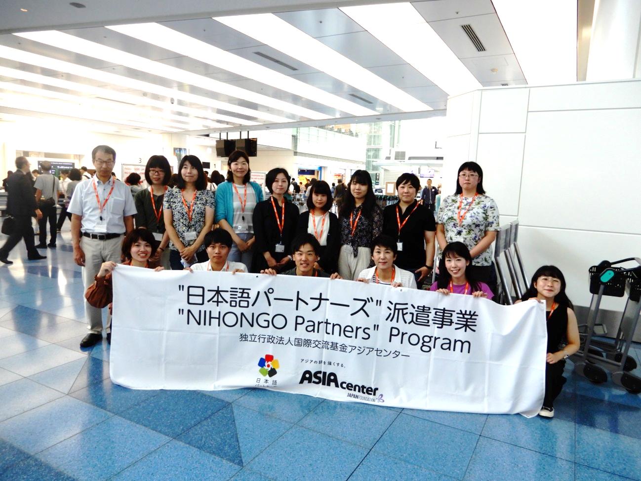 アジア 基金 国際 センター 交流